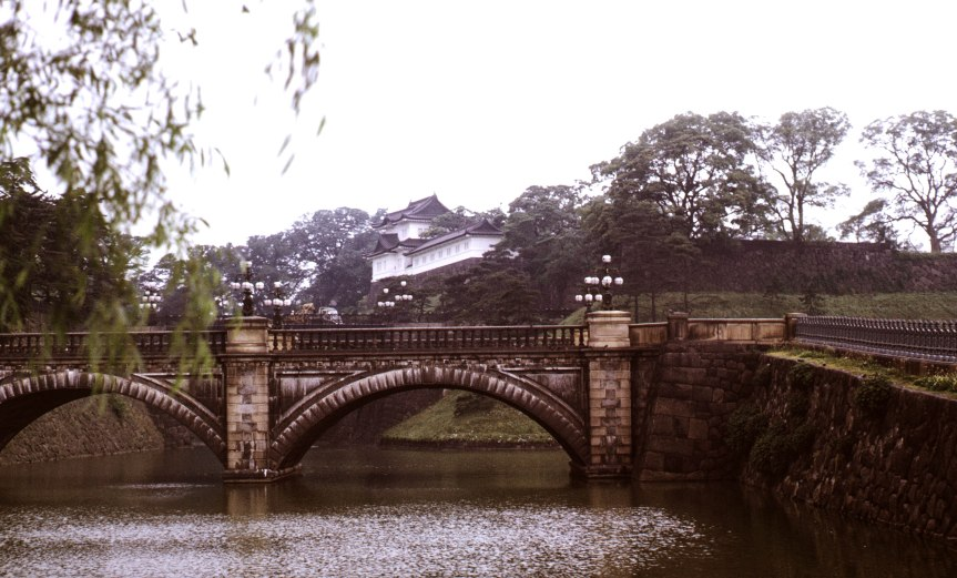Imperial Palace, Tokyo, Japan - 1968