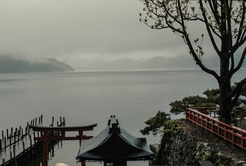 Fog Shrouded Lake, Japan - 1968