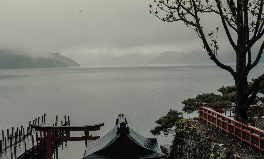 Fog Shrouded Lake, Japan - 1968