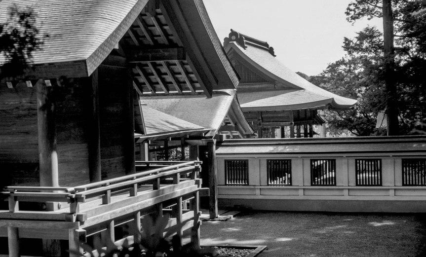 Japanese Shrine - 1967