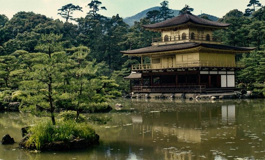 Gold Pagoda - Japan 1968