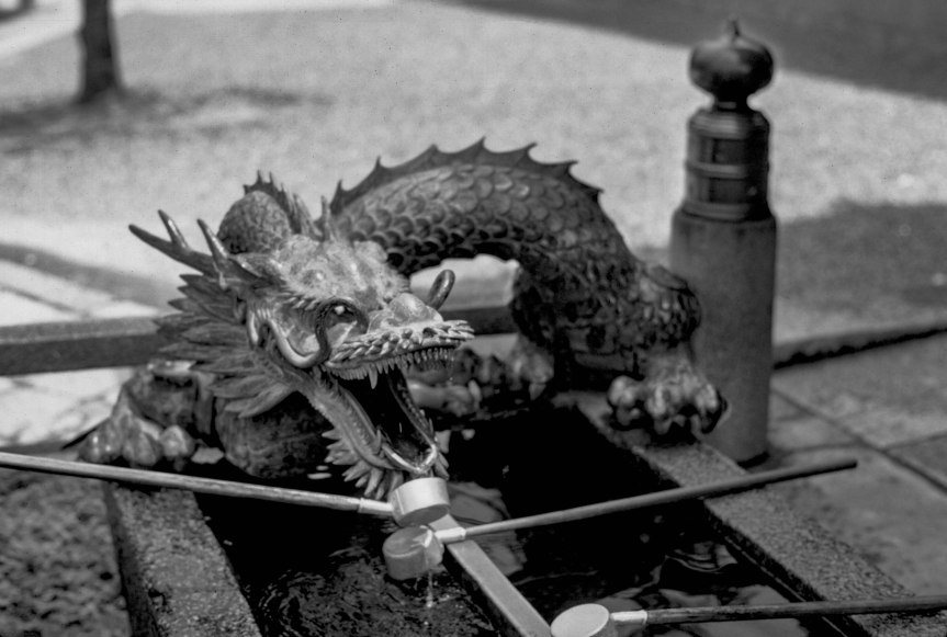 Dragon Fountain (1968)