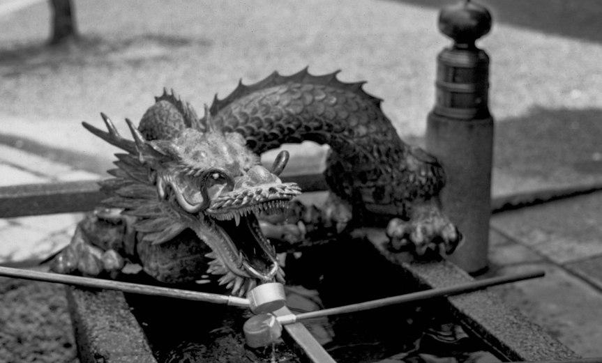Dragon Fountain (1968)