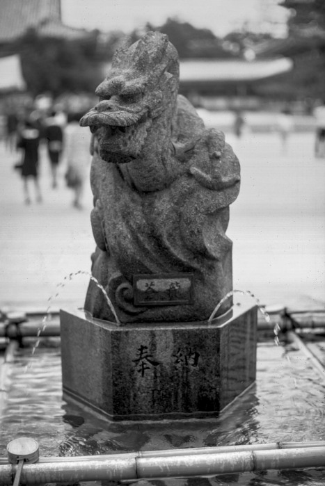 Dragon Fountain - Japan (1968)